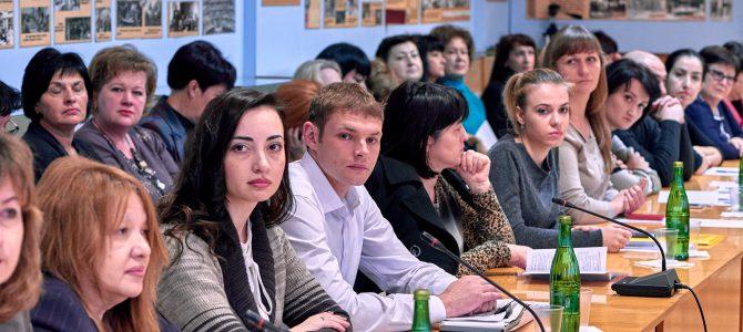 Международная научно-практическая конференция «Замещающая семья в контексте взаимодействия с социальными институтами»